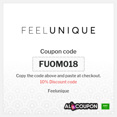 Feelunique promo codes, coupons & discounts | 2020