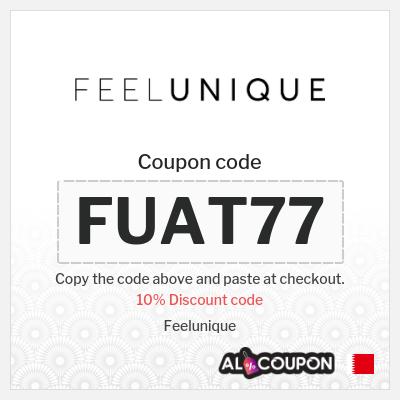 Feelunique promo codes, coupons & discounts | 2021