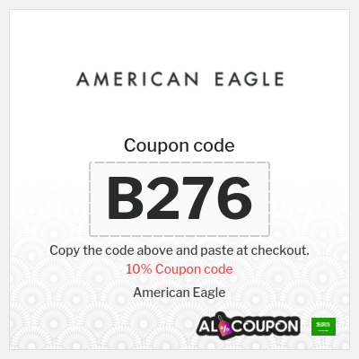 American Eagle Online Sale   Latest AE offers Saudi Arabia