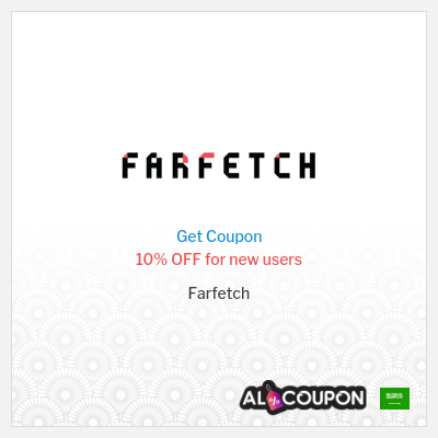 Farfetch Promo Codes and Latest Discount Code 2020