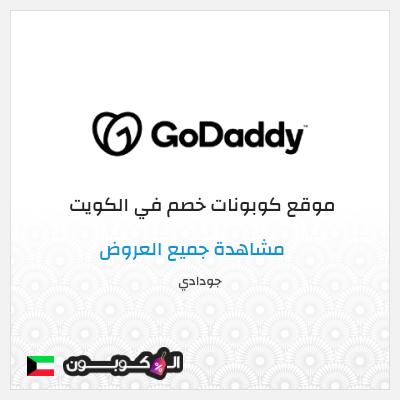 نصائح التسوق عبر موقع جودادي الإلكتروني