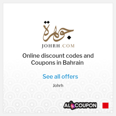 Reasons to shop at Johrh online store