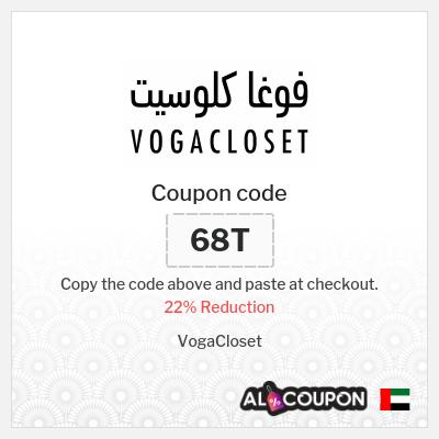 VogaCloset Discount Codes & Coupons July 2020