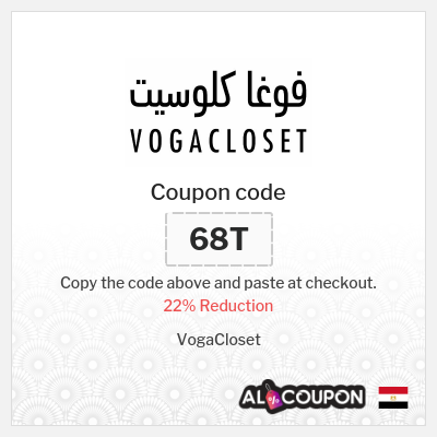 VogaCloset Discount Codes & Coupons July 2020