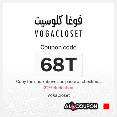 VogaCloset Discount Codes & Coupons October 2020
