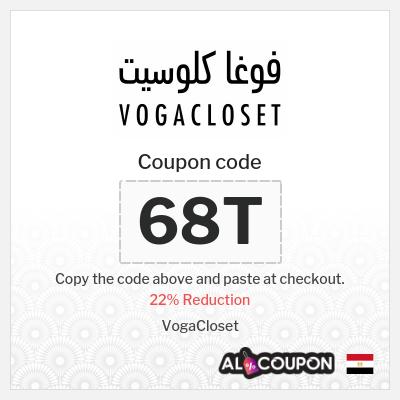 VogaCloset Discount Codes & Coupons September 2020