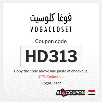 VogaCloset Discount Codes & Coupons March 2021