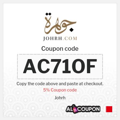 5% Johrh promo code Bahrain | Valid sitewide