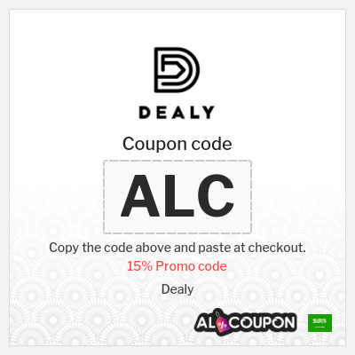 Dealy online store | Sitewide Dealy Coupon Codes Saudi Arabia