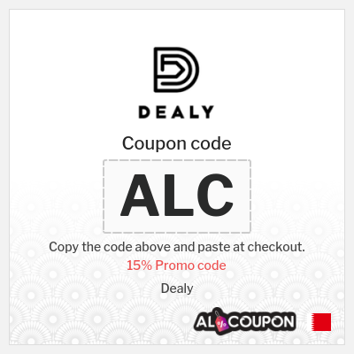 Dealy offers up to 80% + 15% Dealy coupon code Bahrain