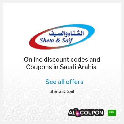 Sheta & Saif coupon codes 2020 | Valid on selected items