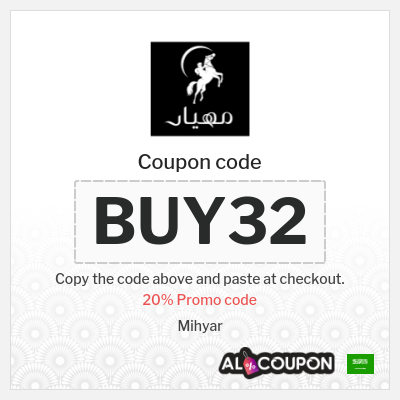 Mihyar promo code Saudi Arabia | Sale & full-priced items