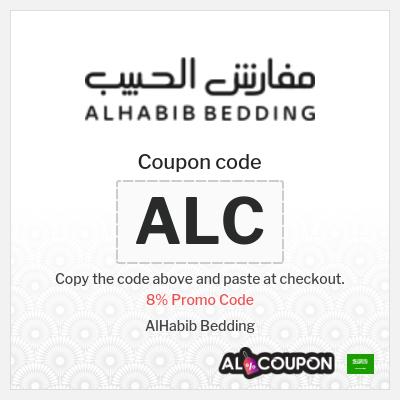 AlHabib Bedding Online Store Discount Code 2020 | Activate Now