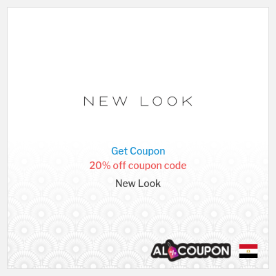 New Look Discount Codes & Coupons | Valid in Egypt