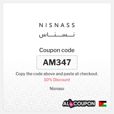 Latest Nisnass Coupon Codes & Discounts 2020
