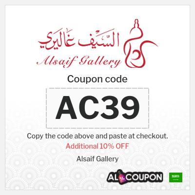 Alsaif Gallery Saudi Arabia | Alsaif Gallery discount code