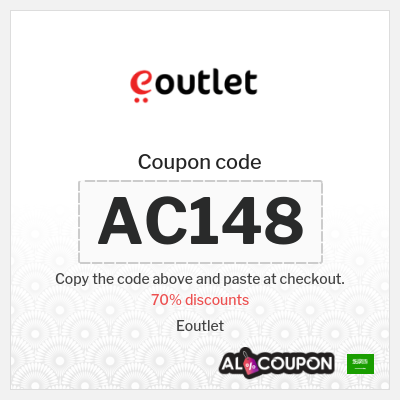 Eoutlet discount code Saudi Arabia | For all Eoutlet products