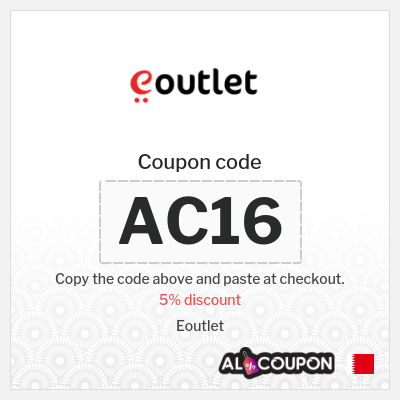 Eoutlet promo code Bahrain | 5% for all Eoutlet products