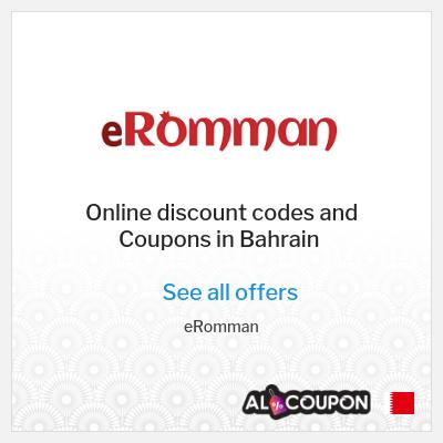eRomman Marketplace Bahrain | 5% eRomman coupon code