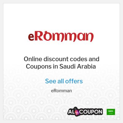 eRomman Marketplace Saudi Arabia | 5% eRomman coupon code