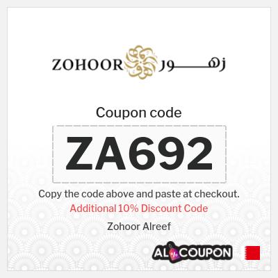 Zohoor Alreef online   Zohoor Alreef promo code Bahrain