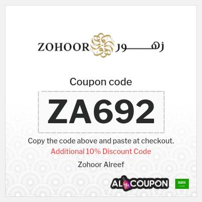 Zohoor Alreef online | Zohoor Alreef promo code Saudi Arabia