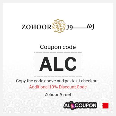 Zohoor Alreef Offers up to 55% + 10% Zohoor Alreef coupon code 2021