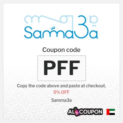 Samma3a discount code UAE   5% OFF Sitewide
