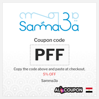 Samma3a discount code Egypt | 5% OFF Sitewide