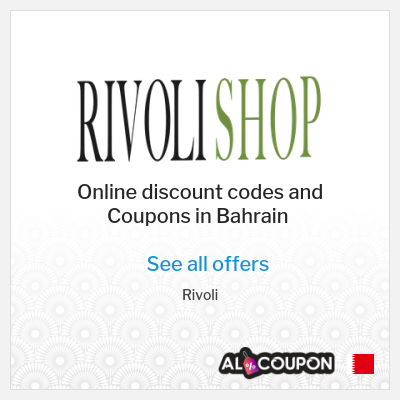 Advantages of shopping at Rivoli ShopBahrain