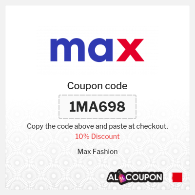 Max Bahrain Coupons and Promo Codes 2020