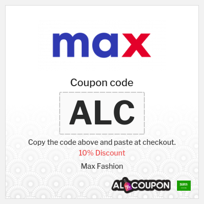Max Saudi Arabia Coupons and Promo Codes 2020