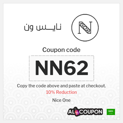 Latest NiceOne Coupon Codes & Discounts 2020