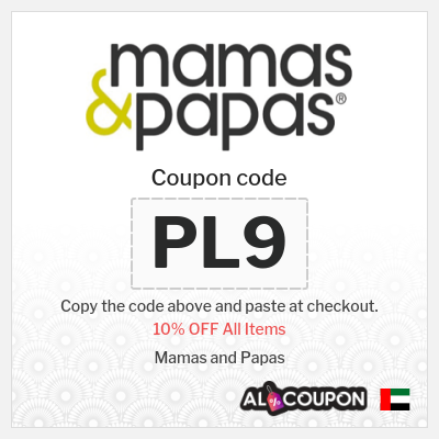 Mamas and Papas Discount Codes & Promos UAE