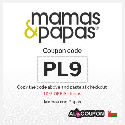 Mamas and Papas Discount Codes & Promos Oman