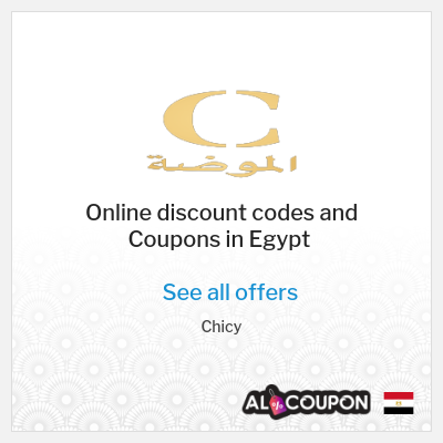 Advantages of shopping at Chicy online app